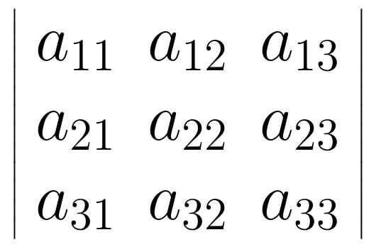Matriz 3x3 | totumat.com