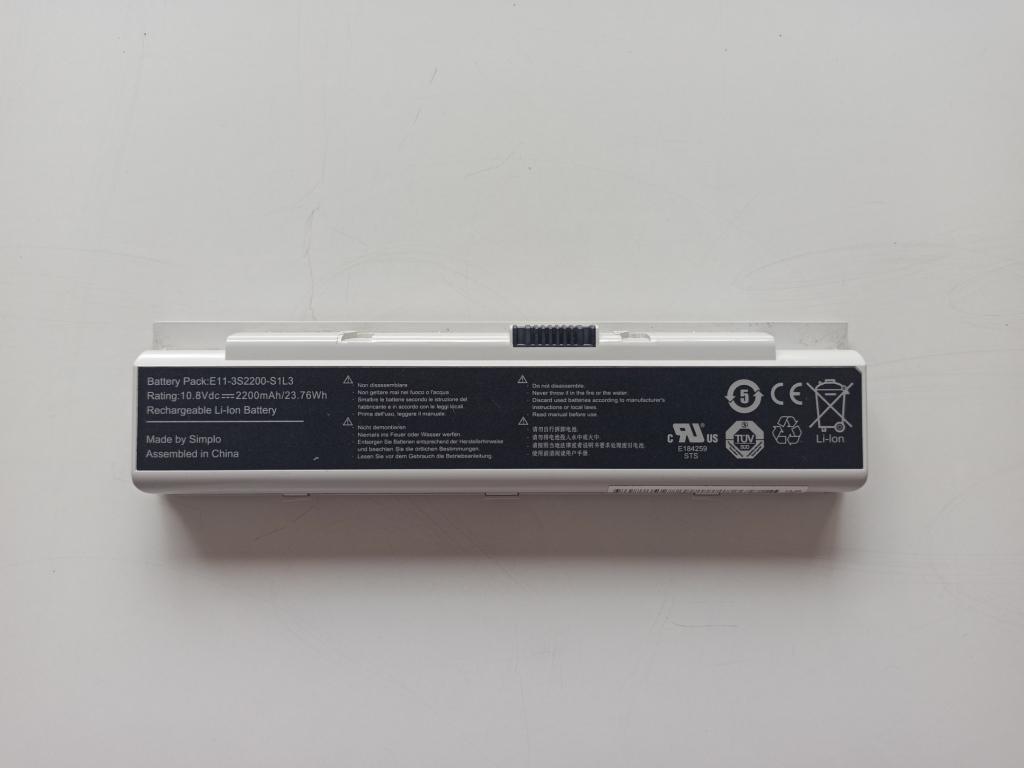 batería de canaima | totumat.com